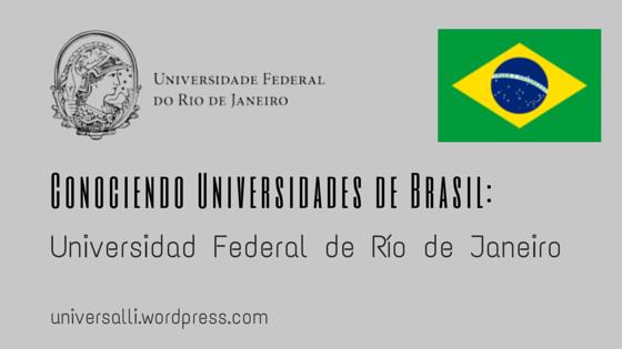 conociendo-universidades-de-brasil-1
